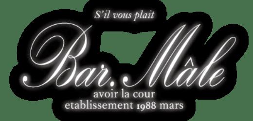 Bar.Male